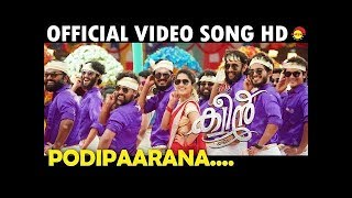Podiparana Official Video Song HD | Celebration Song | Queen Malayalam Movie 2018 | Fan Made