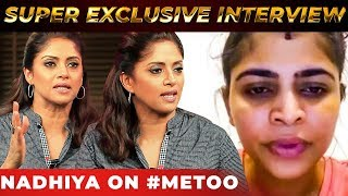 #Metoo Movement: Nadhiya