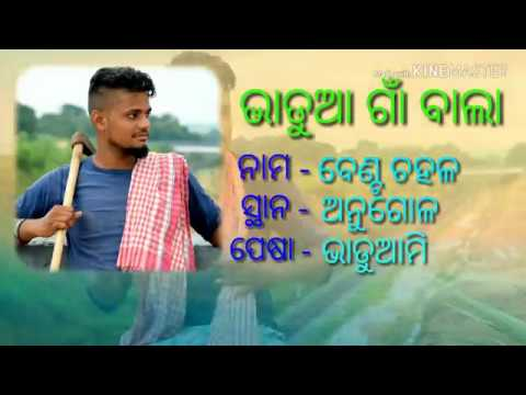 Xxx Mp4 Bhadua Gan Bala Odia Comedy Angul Boys 3gp Sex