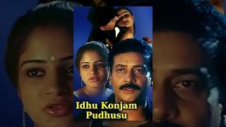 Idhu Konjam Pudhusu - Tamil Romantic Movie