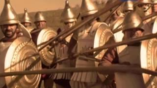 Александр Великий. Серия 1