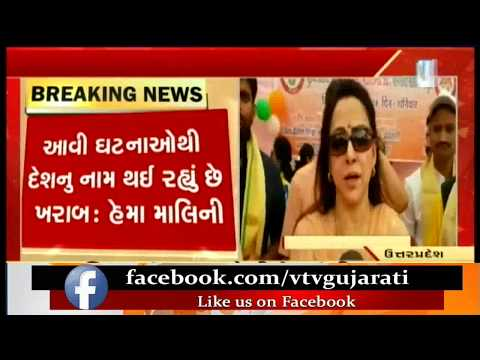 Xxx Mp4 Crime Against Women Minor Getting More Publicity Now Hema Malini Vtv News 3gp Sex