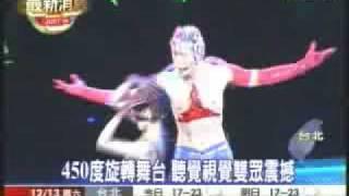 20081213 郭富城 台北演唱會新聞