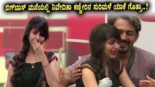 Nivedita Gowda crying in BiggBoss House | Kannada Bigg Boss Season 5 | Top Kannada TV
