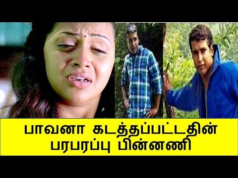 Xxx Mp4 பாவனா கடத்தப்பட்டதின் பரபரப்பு பின்னணி Reason Behind Actress Bhavana Kidnap Tamil Cinema News 3gp Sex