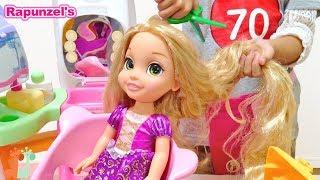 ラプンツェル ヘアカット びようしつごっこ プリンセス / Cut Rapunzel Hair! Nenuco Hair Beauty Salon Playset