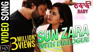 Sun Zara With Dialogue | Full Video Song | Baby Odia Movie | Anubhav Mohanty , Preeti , Poulomi