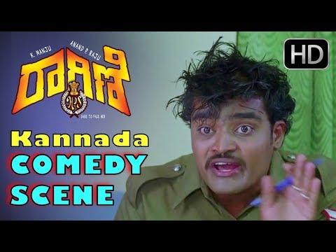 Ragini IPS Kannada Movie | Double Meaning Comedy | Kannada Comedy Scenes 343 | Ragini Dwivedi