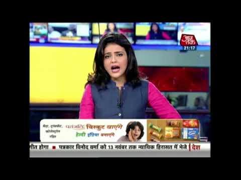 Xxx Mp4 Khabardaar Aaj Tak S Special Investigation Team Exposes Kerala S Zainaba 3gp Sex