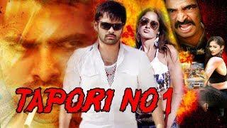 Tapori No 1 - Dubbed Full Movie | Hindi Movies 2018 Full Movie HD