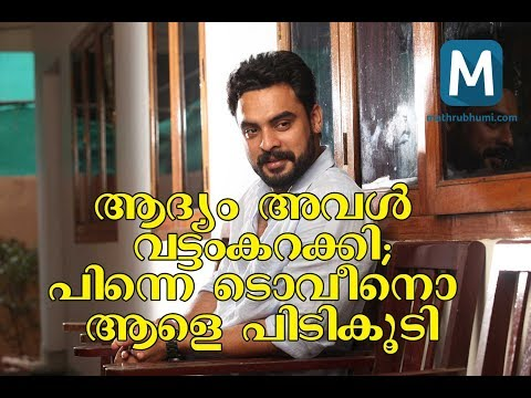 Xxx Mp4 The Girl Who Made A Prank On Actor TovinoThomas 3gp Sex