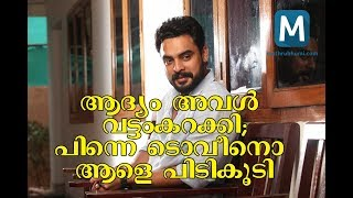 The Girl Who made a prank on actor TovinoThomas