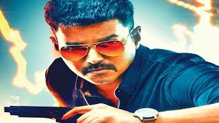 Polisodu full movie | Vijay samantha | atle 2016