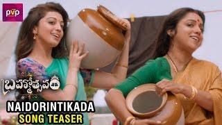 Naidorintikada Song Teaser | Brahmotsavam Movie | Mahesh Babu | Kajal Aggarwal | Samantha