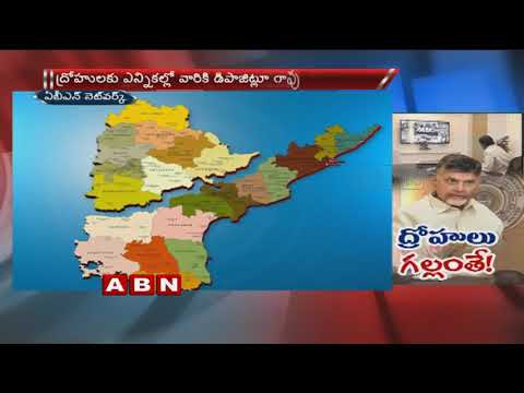 CM Chandrababu Naidu Comments On YCP and BJP Parties
