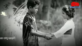 sambalpuri cute love storis whatsaap status re subham