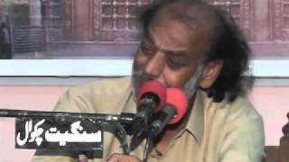 zakir sabir shah behl 2012 8th Zilhaj Gulan Khail Mainwali Part 1