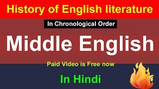 Middle English Period In Hindi : History Of English Literature In Hindi