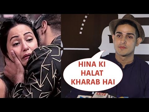 Xxx Mp4 Priyank Sharma Reveals Hina Khan S Real Condition After Losing Bigg Boss 11 Opposite Shilpa Shinde 3gp Sex