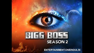 Bigg Boss Season 2 எப்போ தெரியுமா இதோ உண்மை தகவல்