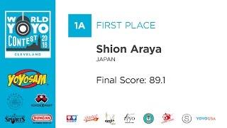 Shion Araya - 1A - 1st Place - 2016 World YoYo Contest