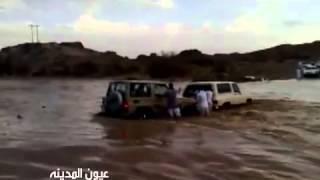 شباب انقذو عائله من الغرق ثم غرِقو هم مقطع موثر