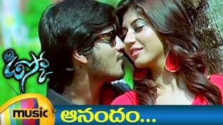 Disco Songs | Anandam Full Video Song | Nikhil | Sara | Disco Telugu Movie Songs | Mango Music