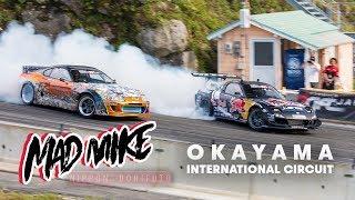 Mad Mike's Japan Drift Travels:Okayama International Circuit