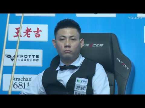 Zheng Yubo VS Li Bo - Final - World Chinese 8 Ball Masters Tour 2017-2018 Stop 1 Linyi
