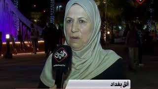 ألق بغداد .. مشروع لتطوير ٢١ ساحة في العاصمة بغداد