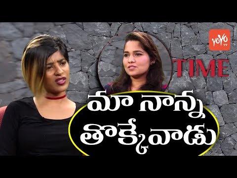 Xxx Mp4 మా నాన్న తొక్కేసేవాడు Gayatri Gupta Explains Her Father Behavior At Home YOYO Cine Talkies 3gp Sex