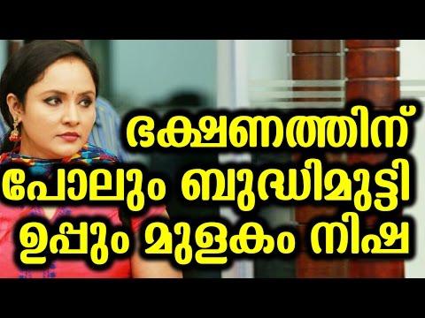Xxx Mp4 Watch ഭക്ഷണത്തിനു പോലും ബുദ്ധിമുട്ടി ഉപ്പും നടി നിഷ Actress Nisha About Her Past 3gp Sex