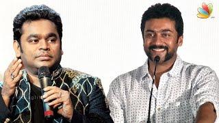 Surya Speech : AR Rahman used world technicians to enhance 24 | Press Meet | Vikram Kumar