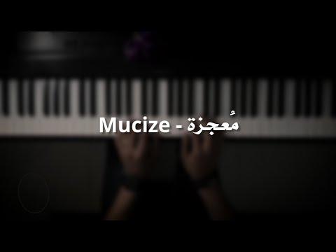 موسيقى بيانو معجزة Mucize عزف علي الدوخي