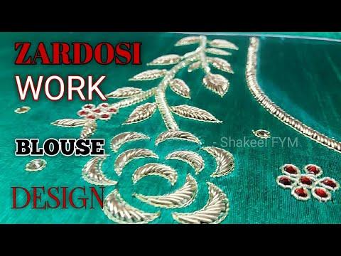 Xxx Mp4 ZARDOSI WORK GREEN BLOUSE DESIGN Aari Work Blouse Design Zardosi Blouse 3gp Sex