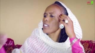 ❤️ Tedros Gde❤️  wedi Embaye Aeminkyom  New Eritrean music 2017