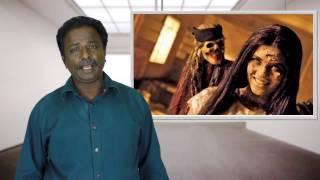 Mo Movie Review - Aishwariya - Tamil Talkies