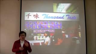 SDEA Theatre Arts Conference 2013 - Dr. Wang Wan-Jung Discusses Memory