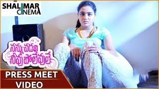 Nannu Vadili Neevu Polevule Movie Press Meet  || Geethanjali, Sri Raghav