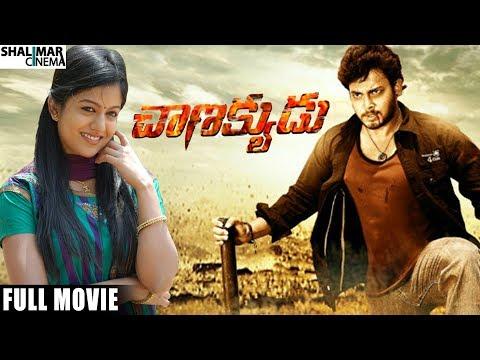 Watch Telugu Movies Online: Latest Telugu Movies - Telugu