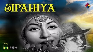 Laga Hai Kuchh Nishana | Sipahiya 1949 | Lata Mangeshkar | Chitalkar Ramchandra .