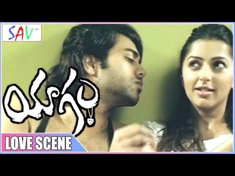 Xxx Mp4 Bhumika Chawla Navdeep Scene Yagam Movie Kim Sharma SAV Entertainment 3gp Sex