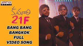 Bang Bang Bangkok Full Video Song || Kumari 21F || Devi Sri Prasad, Raj Tarun, Hebah Patel