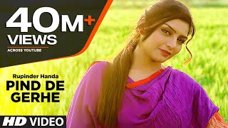 Rupinder Handa: PIND DE GERHE (Full Song) | Desi Crew | New Punjabi Video 2015