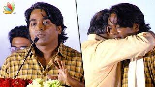 சினிமா எவன் அப்பன் வீட்டு சொத்தும் கிடையாது : Vijay Sethupathi Speech