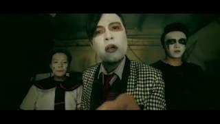 Ang Darling kong Zombie - Tanya  Markova