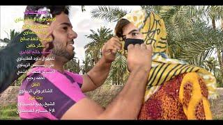 شاهد خيانة وقصه مؤلمه خيانة صديق // ملاحظه القصه حقيقيه مع الاسف