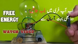 Free Energy  Light bulb in easy watch video
