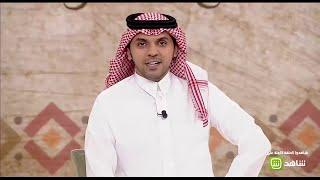 كاظم الساهر يتحدث عن أولى حفلاته في السعودية