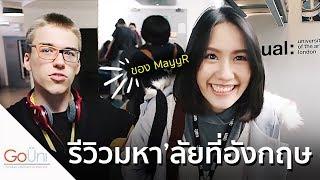 รีวิวมหาลัย MayyR ที่อังกฤษ!! | ft. UAL Language Centre, Central Saint Martins